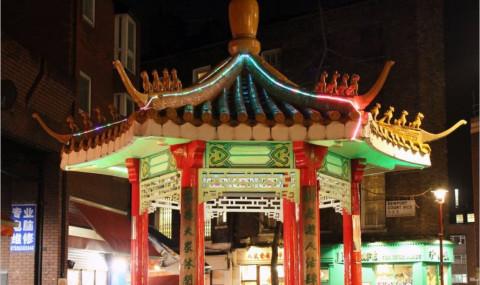 Découvrez Chinatown à Londres, une plongée dans le quartier chinois