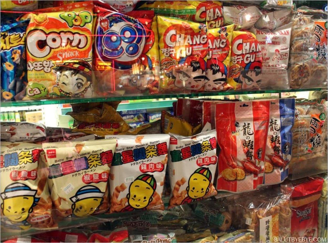 La vitrine d'un magasin du quartier chinois de Londres