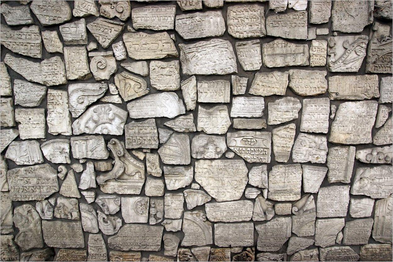 Le mur des lamentations de Cracovie