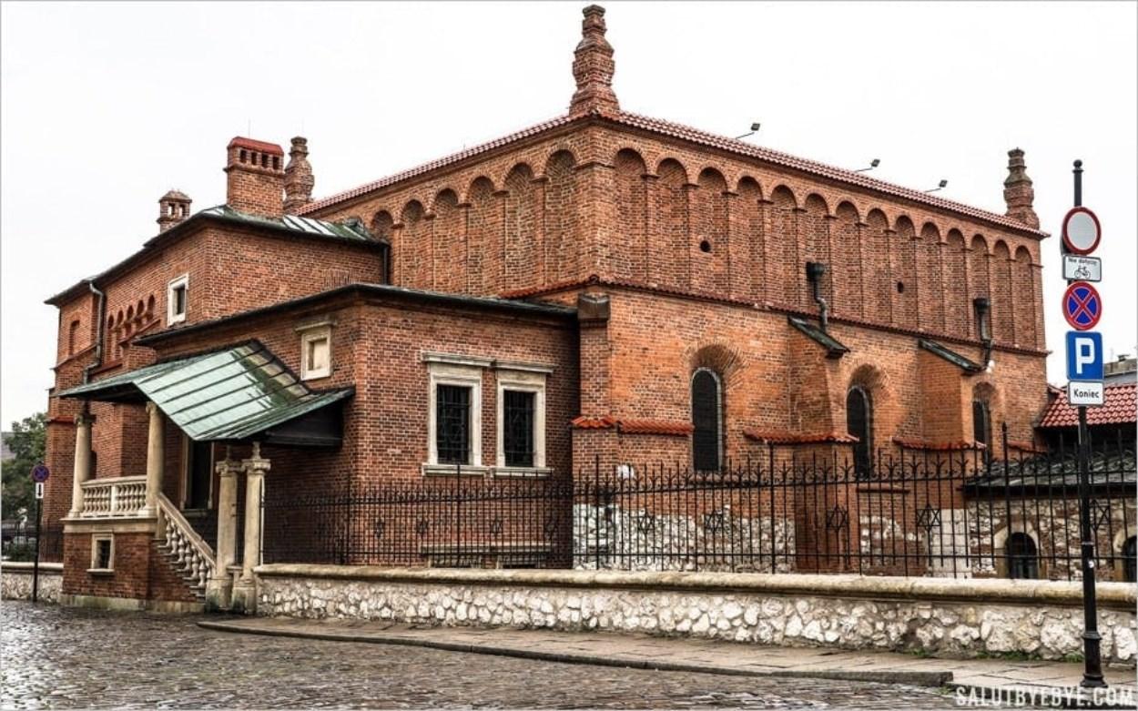 La Vieille Synagogue dans le quartier juif de Cracovie