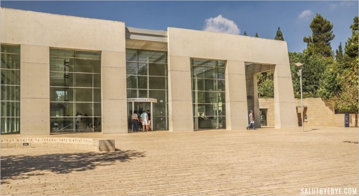 Entrée du musée Yad Vashem