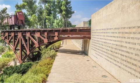 Visiter le musée Yad Vashem, mémorial de la Shoah à Jérusalem en Israël