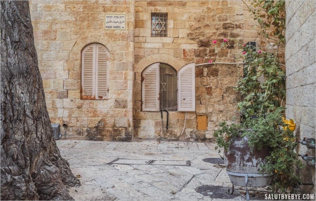 Visite de Jérusalem en Israël - Une rue paisible