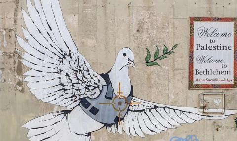 Visiter Bethléem depuis Jérusalem : ville de croyants et de murs