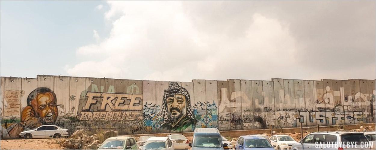 Le mur de séparation entre Israël et Palestine