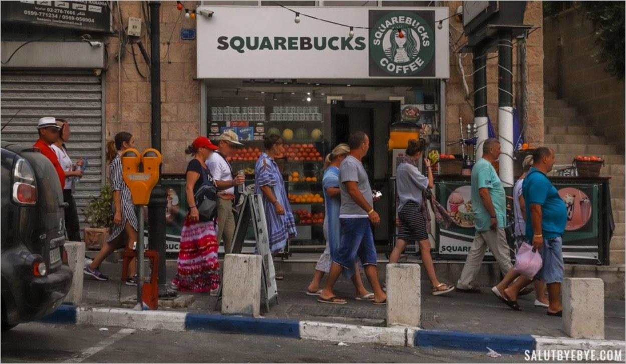 Squarebucks, le Starbucks de Bethléem ;)