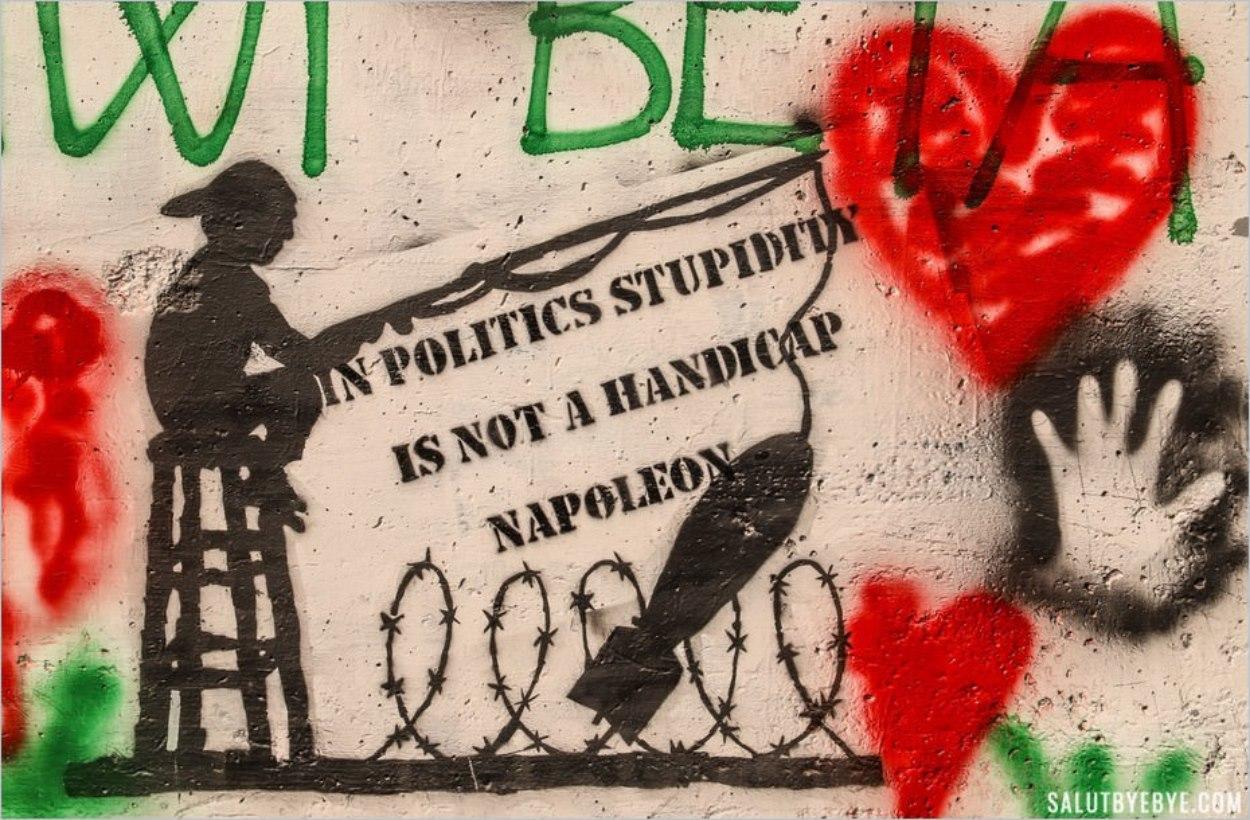 Citation de Napoléon sur le mur entre Israël et Palestine