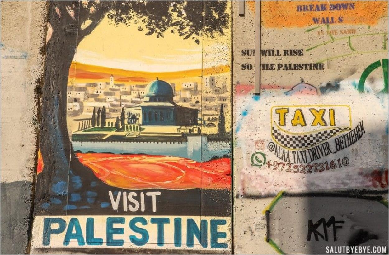 Tourisme en Palestine